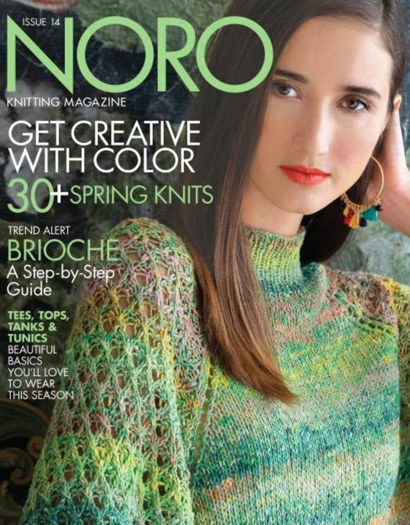 Noro Noro Magazine Issue #14