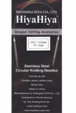 HiyaHiya Hiy-Steel-FC