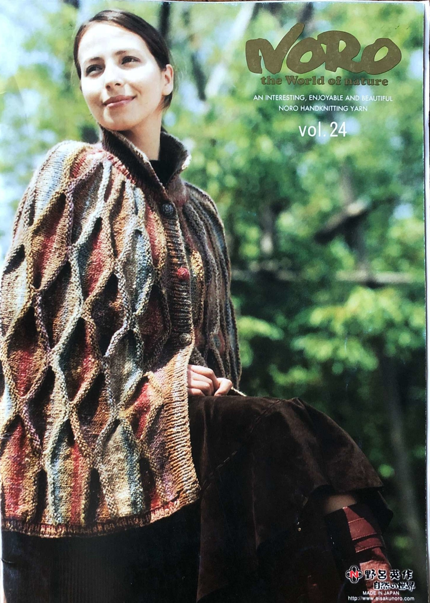 Noro Pattern Books The World Of Nature Vol 24
