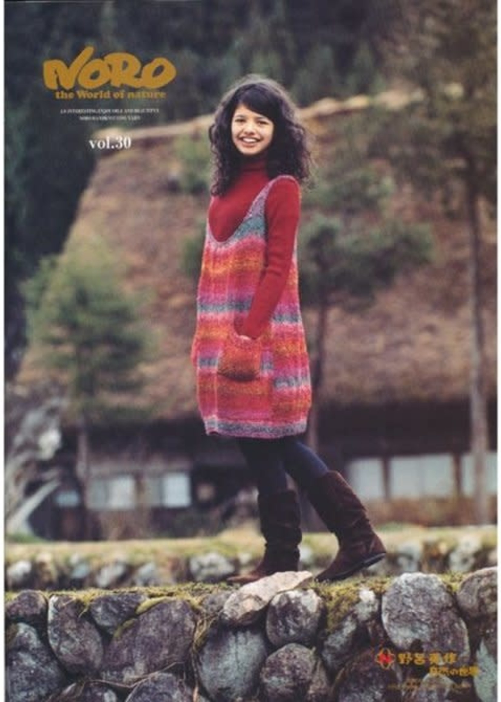 Noro Pattern Books The World Of Nature Vol 30