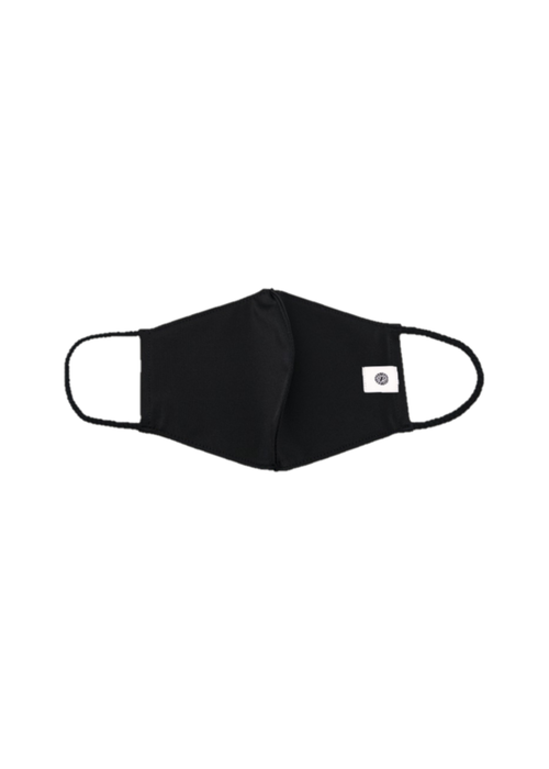 Solid Black Breathable Face Mask