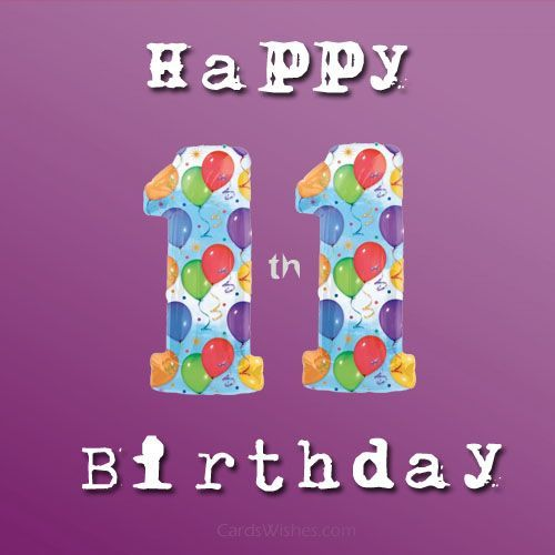 Happy Birthday to The Trendy Trunk!