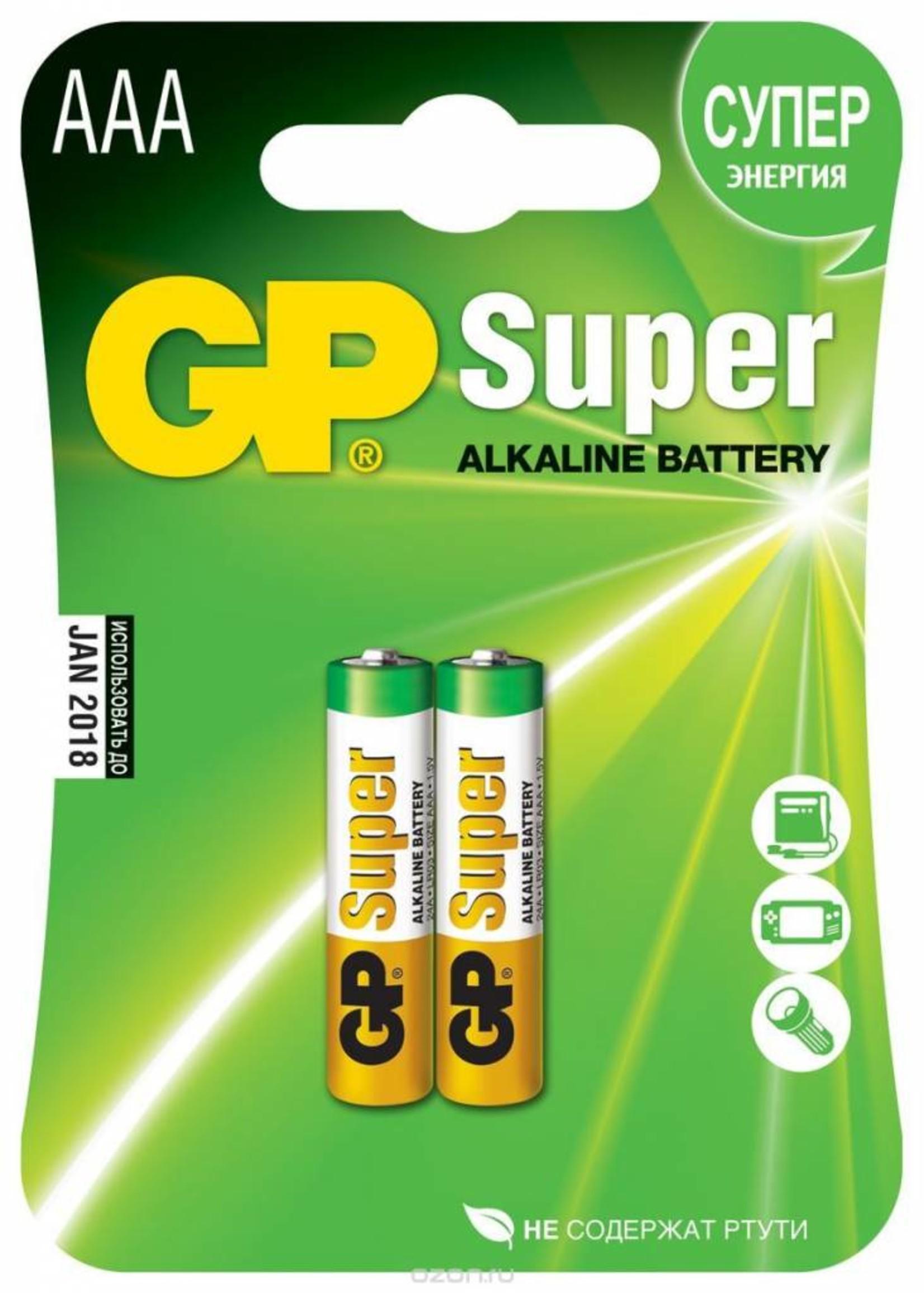 GP GP Alkaline AAA 2-Pk Battery