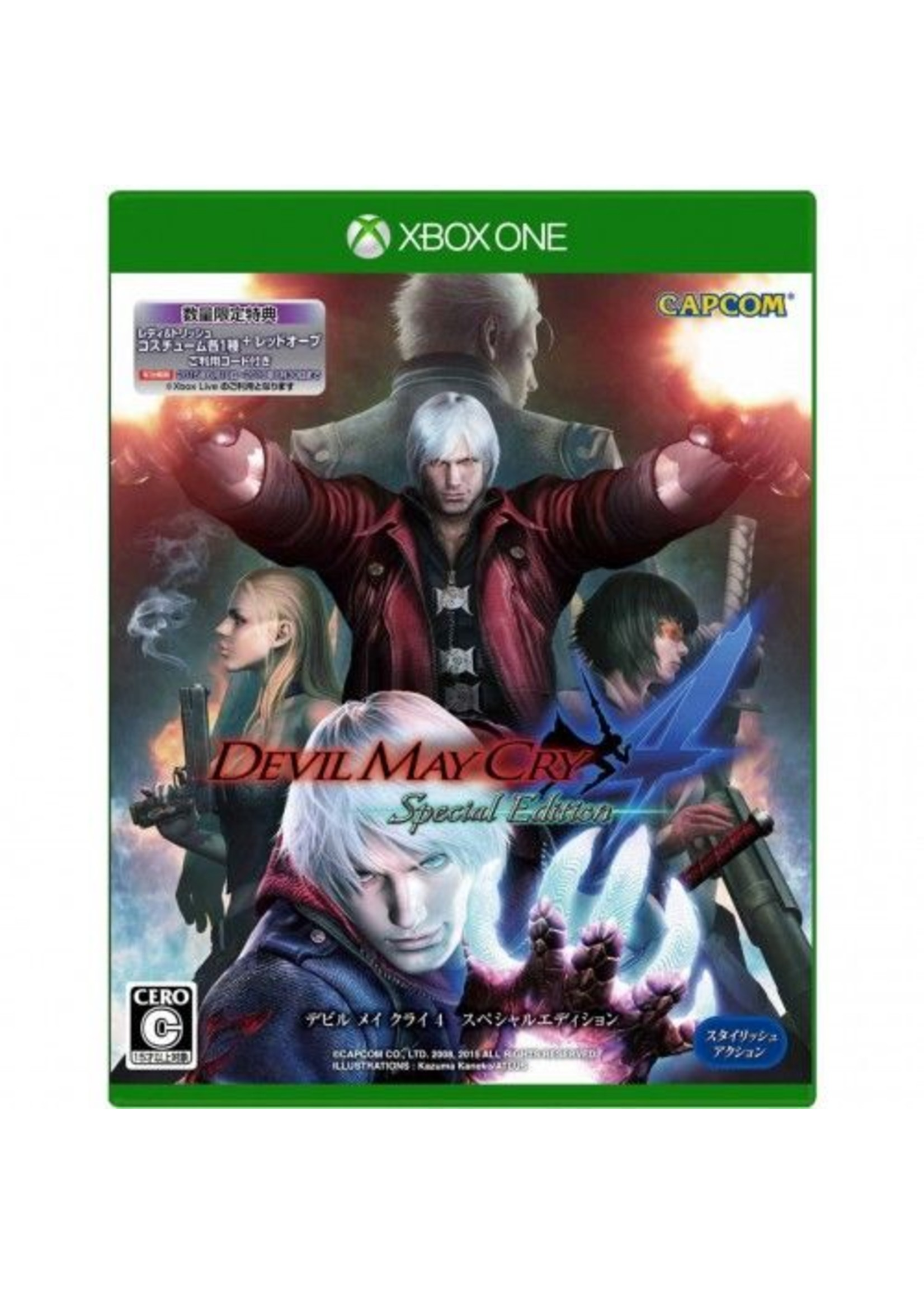 Devil May Cry 4 Special Edition - XBOne PrePlayed