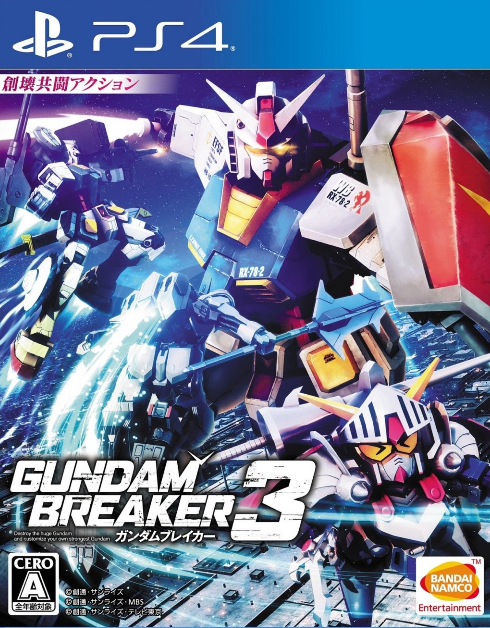 Gundam Breaker 3 - PS4 PrePlayed