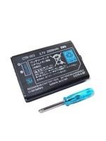2DS Battery Kit OEM