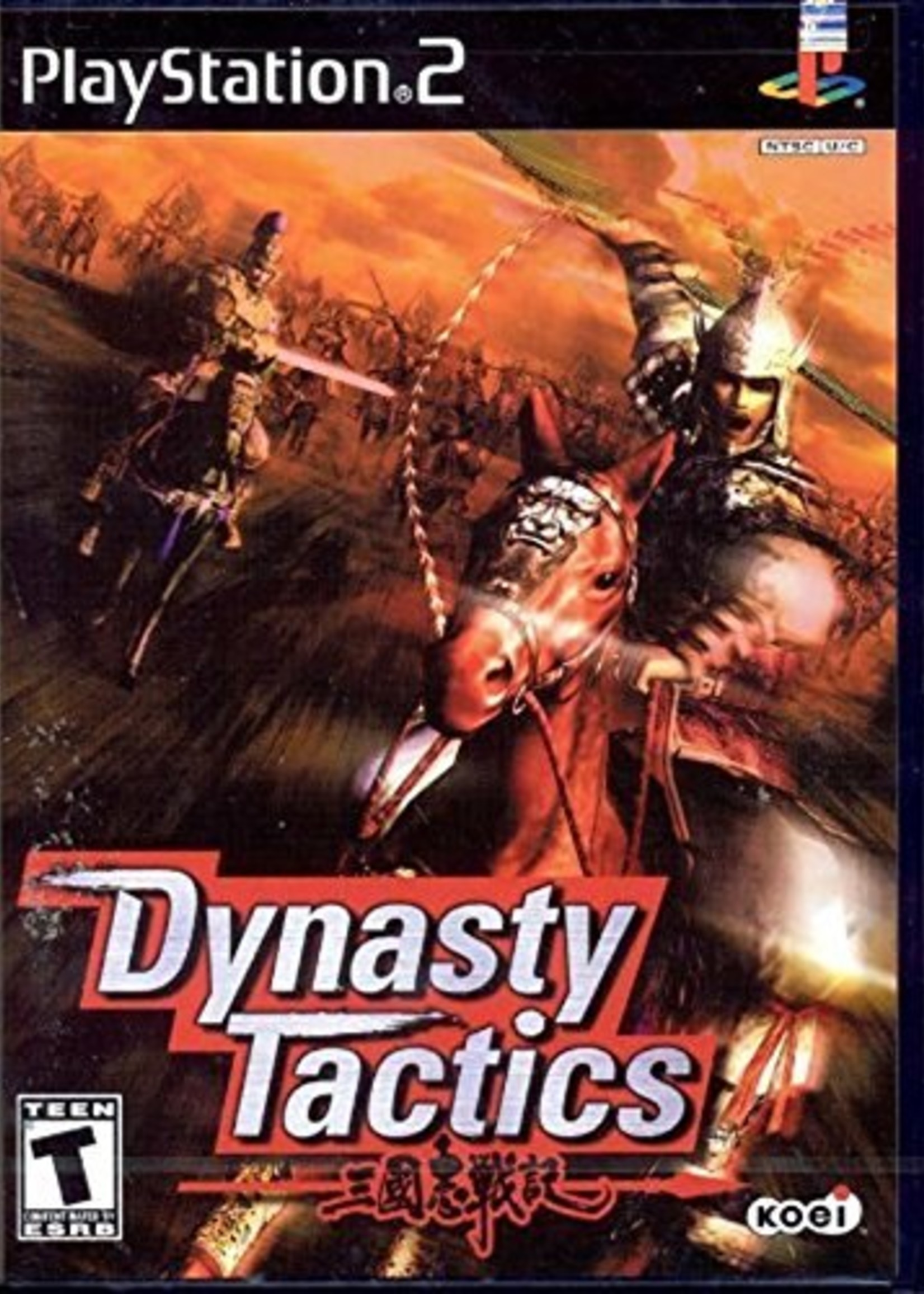 Dynasty Tactics - PS2 PrePlayed