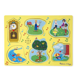 Melissa & Doug Nursery Rhymes 1- Sound Puzzle (Yellow)