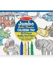 Jumbo Coloring Pad (Blue)