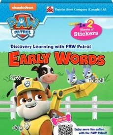Paw Patrol Early Words Flashcards