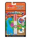 Colorblast-Dinosaur