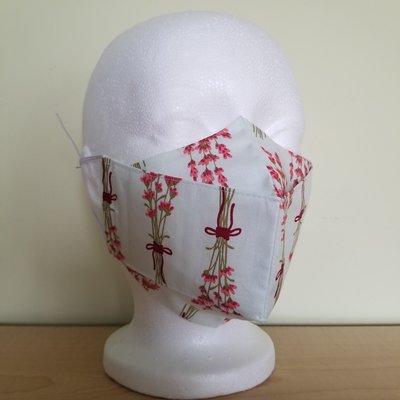 Maskalulu Masque - Bouquets de fleurs