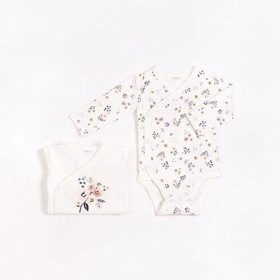 Petit Lem Cache-couches blanc cassé à imprimé (2 pcs.) - Fleurs des champs
