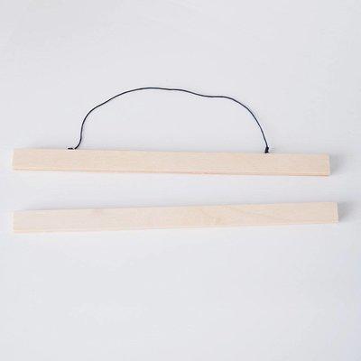 Abricotine Support aimanté pour affiches - 12 pouces