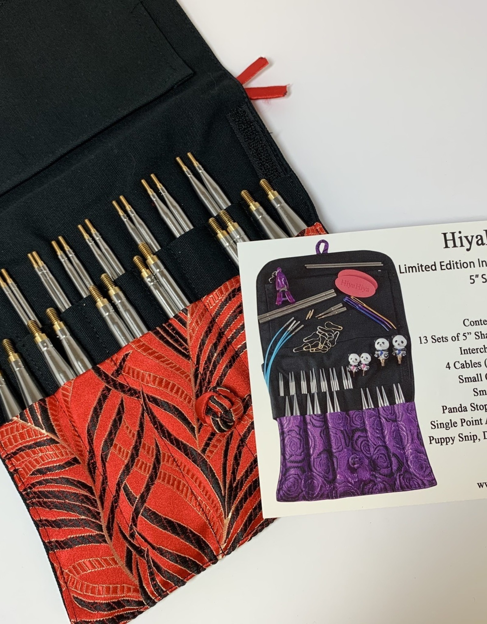 """HH Limited Edition Set 5"""""""