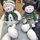 Hanna's Handiworks Emerald Dangle Snowman
