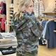 Hem & Thread Faux Fur Open Jacket One Size in Camo Print