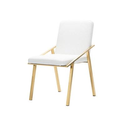 Nuevo Living Nika Dining Chair White