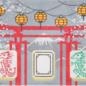 Grey Pagoda Mah Jongg