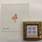 2 X 2 Gift Package Flamingo