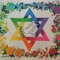Tallis Bag Star of David with Dove