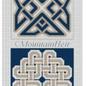 Celtic Knots Coasters