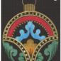 Russian Dynasty Alexi