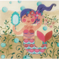 Glamour Mermaid