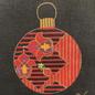 Elana Ornament