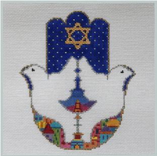 Hamsa: Doves Over Jerusalem