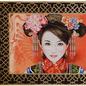Zhang Yen