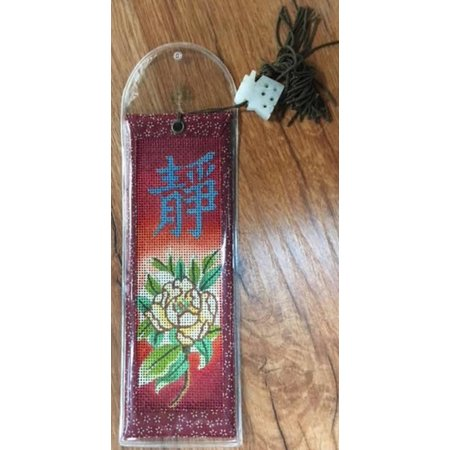 Book Mark with Suede Back Red