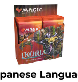 Ikoria Collector Box Japanese
