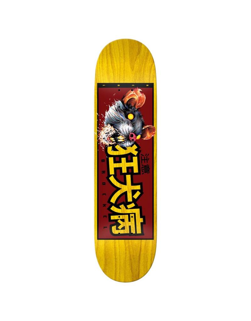 REAL REAL BROCKEL BROCK RABID DECK 8.38