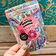 Trendz Mystery Scrunchie Set