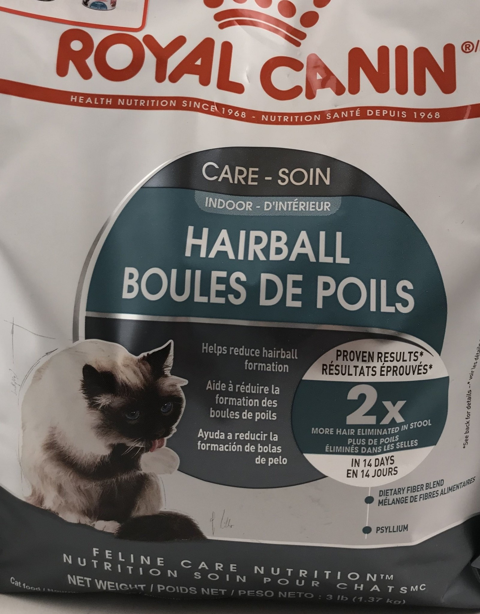 royal canin Royal Canin Hairball 3lb