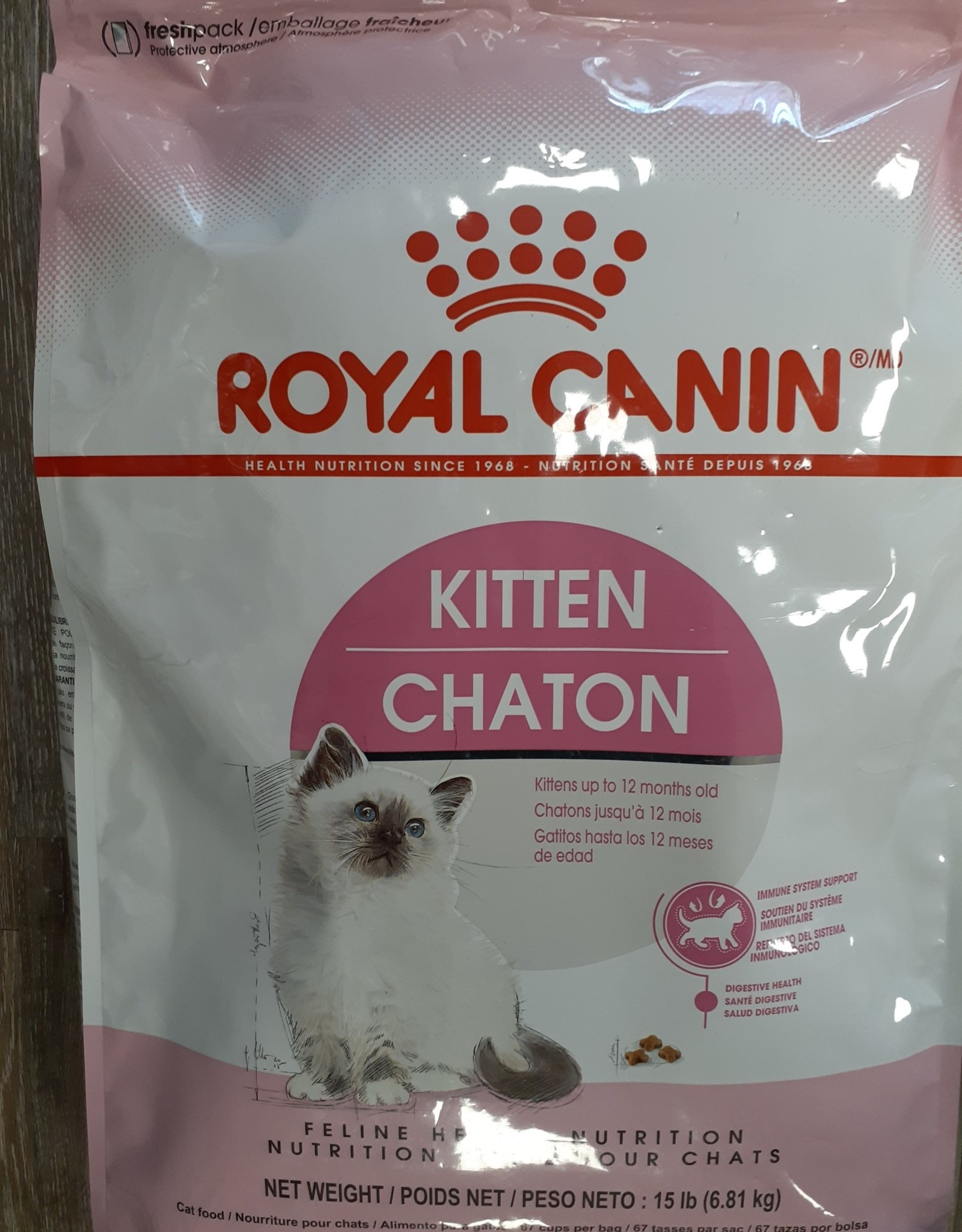 Royal Canin Royal Canin Kitten 15lb XXX