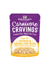 Stella & Chewys STELLA & CHEWY'S Carnivore Cravings Chicken & Chicken Liver Cat Food Pouch