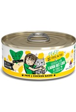 Weruva BFF BFF PLAY Chicken and Lamb Laugh Out Loud Canned Cat Food Case