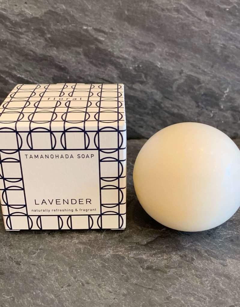 Ameico Lavender Round Soap