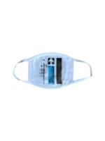 New Skool New Skool - Custom Airbrushed Mask - 008