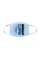 New Skool Custom Airbrushed Mask - 008
