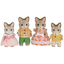 Epoch Calico Critters: Sandy Cat Family