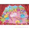 Djceo: Silhouette Ballerina with Flower 36 PC Puzzle