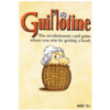 ACD: Guillotine