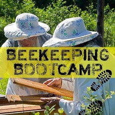 Bee Well Beekeeping Bootcamp March 7, 2020