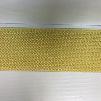 Foundation Premier Medium Plasticell w/heavy wax