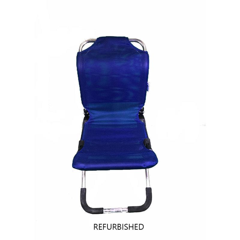 Refurbished Leckey Advance Pediatric Bath Seat Size 2