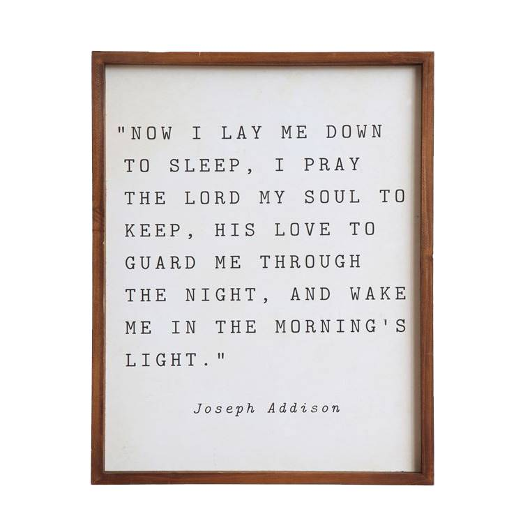 Now I Lay Me Down to Sleep Wall Decor