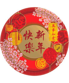 "10"" Plates: Chinese New Year - Blessing (8ct.)"